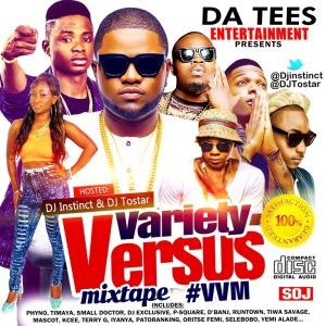 VVM Mixtape(1)